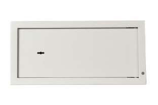 Specialist in Safes. We deliver Lockable compartment 350 mm height De Raat DRS Pro models 156, 187 free.